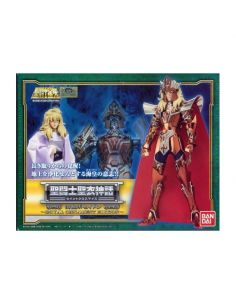 POSEIDON ROYAL ORNAMENT EDITION SAINT SEIYA MYTH CLOTH