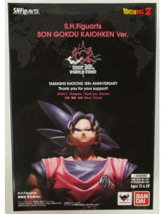 Bandai SH Figuarts Son Goku...