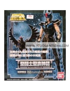 Ikki de fenix SAINT MYTH CLOTH
