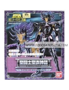Mascara de muerte de cancer SAINT MYTH CLOTH