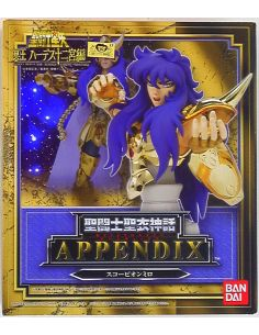 appendix milo de escorpio saint myth cloth