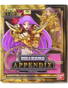 appendix mu de aries saint myth cloth