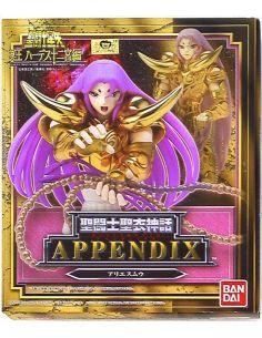 appendix mu de aries saint myth cloth