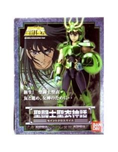 SHIRYU DE DRAGON V2 SAINT MYTH CLOTH