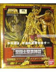 Aioros de sagitario SAINT MYTH CLOTH